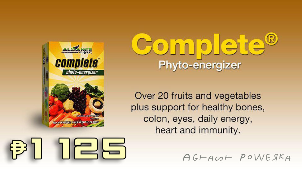 Complete Phyto Energizer Aim Global Tutorials And